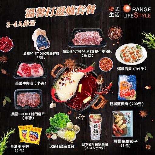 WeChat 圖片_20210822143153