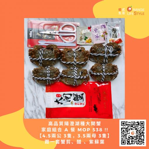 WeChat 圖片_20211012123112