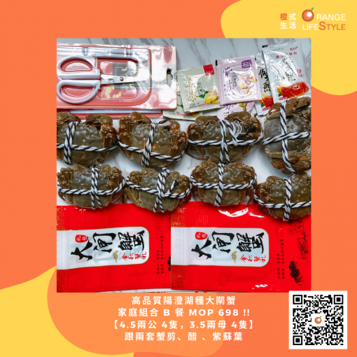 WeChat 圖片_20211012123412